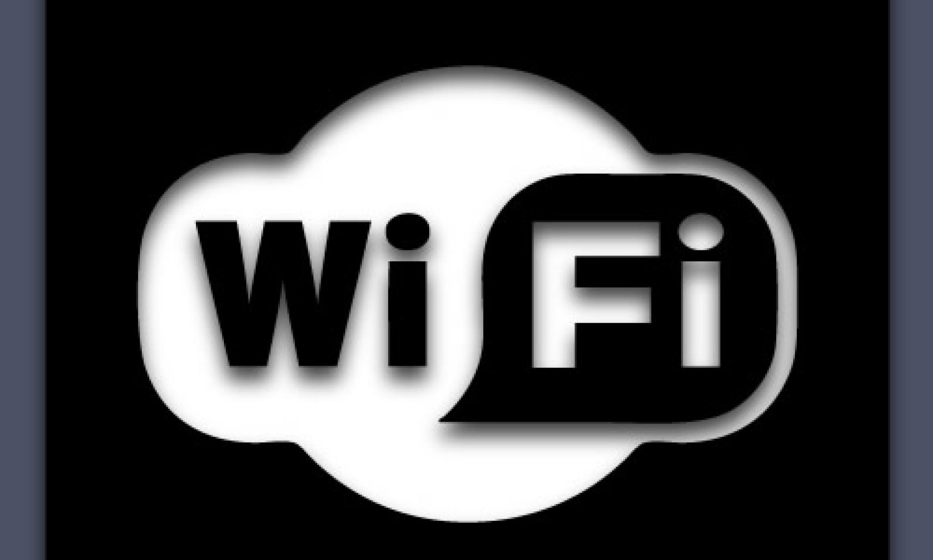 4 dicas para melhorar o sinal de wifi na sua casa