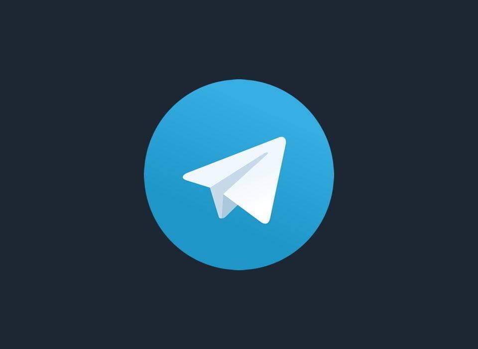 como alterar privacidade no telegram